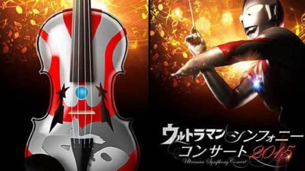 The Ultraman Symphony Concert: An Unlikely Fusion of Science Fiction and Classical Music